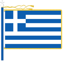220px-Flag_of_Greece_(parade).svg